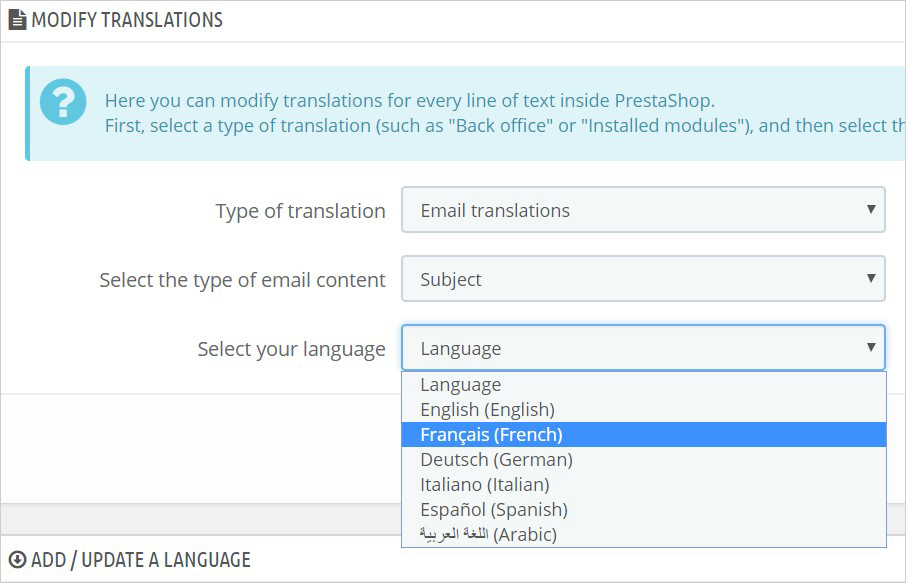 email translation prestashop 1.7.5