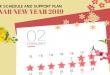 work schedule 2019