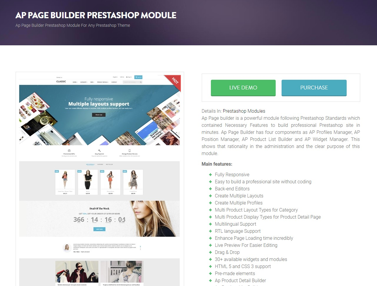 purchase ap page builder prestashop module